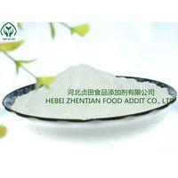 sweeteners food grade additives high quality aspartame CAS No 22839-47-0