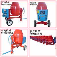 concrete mixer manufacturer 600L