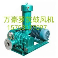 Widely used vacuum pumps