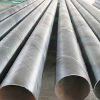 Helical Pipe thumbnail image