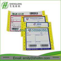 Logistic Label/express waybill label/airway bill label