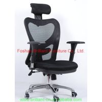 Highway Swivel Chair with Mesh Back