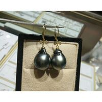 18K Gold Luxury Genunie South Sea Black Pearl Hook Earring