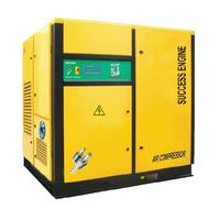 Screw Air Compressor (110KW-180KW)