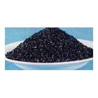 Activated Carbon for Gold Refinement thumbnail image