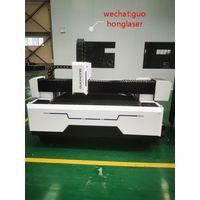Fiber laser cutting machine thumbnail image