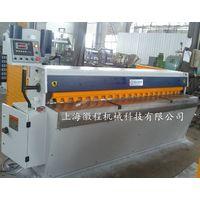 precision mechanical shearing machineQH11D-3.2x1500