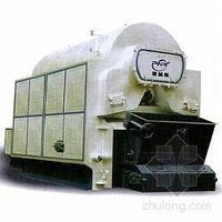 sell the horizontal boiler thumbnail image