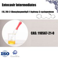 Entecavir Intermediate CAS NO.110567-21-0