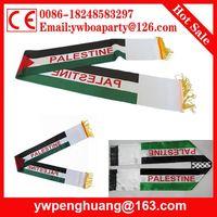 palestine scarf  fan scarf  palestinian scarf