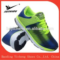 High Quality men Autumn running Hole Casual Mesh Sport Shoes thumbnail image