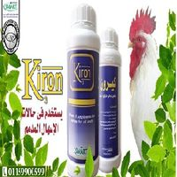 Veterinary Medicine -Kiron