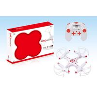 guangdong toys & hobbies new products remote controls helicopter syma drone