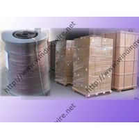 Enameled Round Aluminium Wire Sizes thumbnail image