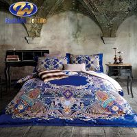 With quality warrantee double bed sheet quality turkish digital print bedding set thumbnail image