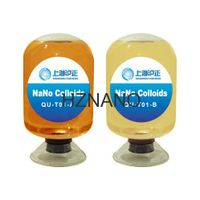 Anti-ultraviolet water coating additive