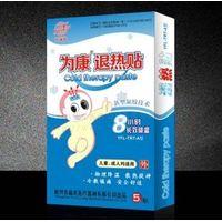 Cooling gel patch/cooling gel sheet/fever cooling patch fever cooling gel patch, Hot sale fever c