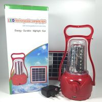 2018 solar emergency led lantern for remote rural thumbnail image