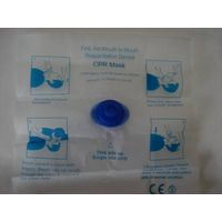 CPR face shield/CPR mask/First aid mouth to mouth mask thumbnail image