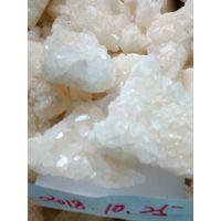 Nicole good feedbac2018 high quality supplier for rc chemicals 4emc 4-emc CAS NO.1225622-14-9 nicole thumbnail image