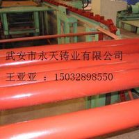ASTM A888/CISFI 301/ND-HUB CAST SOIL PIPE AND FITTINGS IN CHINA
