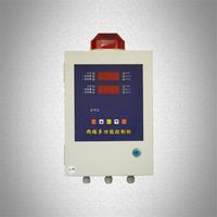 HuaFan  double road multi-function alarm control cabinet