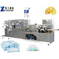 Wet Wipes Machine | Wet Tissue Machine