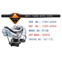 Runner/Landcruiser/Hilux turbocharger CT12B turbocharger 1KZ-T turbocharger 17201-67010