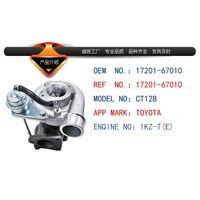Runner/Landcruiser/Hilux turbocharger CT12B turbocharger 1KZ-T turbocharger 17201-67010