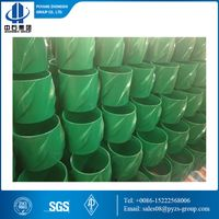 API 10D casing centralizer rigid used in deviated and horizontal wells