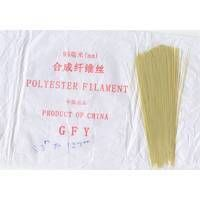 Supply pet hollow filament ,monofilament thumbnail image