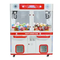 Cheap hot selling colorful two players kids toys crane coin game machine