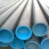 Seel Pipes, Tubes, Valves, Flanges, Pipe Fittings. thumbnail image