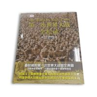 Top Quality Customized Hard Cover Book Printing