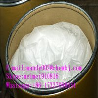 Top Quality 99% Dapoxetine hcl CAS 129938-20-1