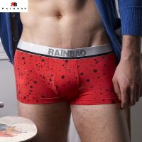OEM breathable cotton mens underwear boxers