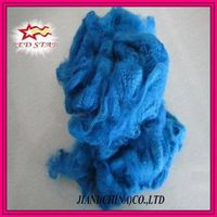 100% polyester recycled synthetic fibre thumbnail image