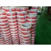 China Factory Custom Printed Tape For box carton