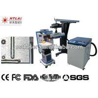 Multifunctional laser welding machine