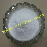 Zinc Lactate for food additives