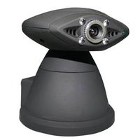 P/T IP Camera with low price