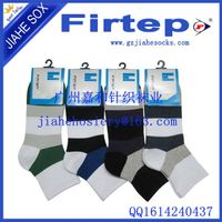 Basketball Sublimation Sport Compression sock