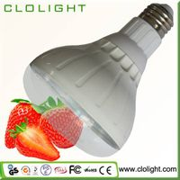 flowering and vegetables hydroponic growth 25W LED plant grow light thumbnail image