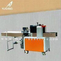 Horizontal Packaging Machine/Packing Machine