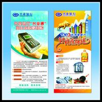 Printing service,catalog,booklet,Manual,brochure,book printing,flyer printing thumbnail image
