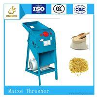 5TY-26-110Maize Thresher