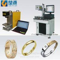 10W 20W Fiber Mini Laser Engraving Machine for Metal and Nonmetal
