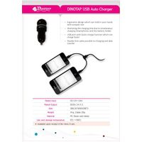 DINOTAP USB Detachable Dual Micro 5-PIN Multi-charger for Cars KSC-3000C