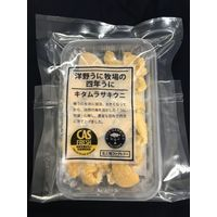 Frozen sea urchin(50g pack)