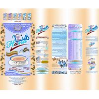 Unifert Food Hani thumbnail image